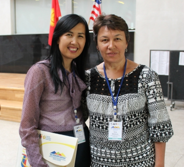 ConferenceiKyrgyzstan_June29-July12017